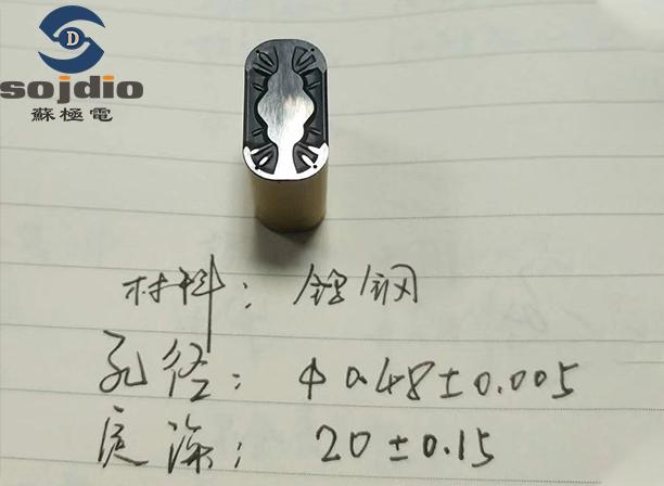台湾小孔机-样件
