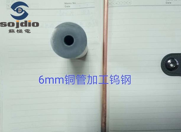钨钢加工孔径6mm